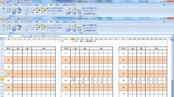 激アツ3連単2.jpg